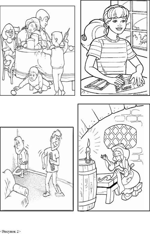 Рисунки на тему о правах человека